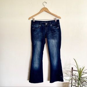 Maurices short leg flared jeans
